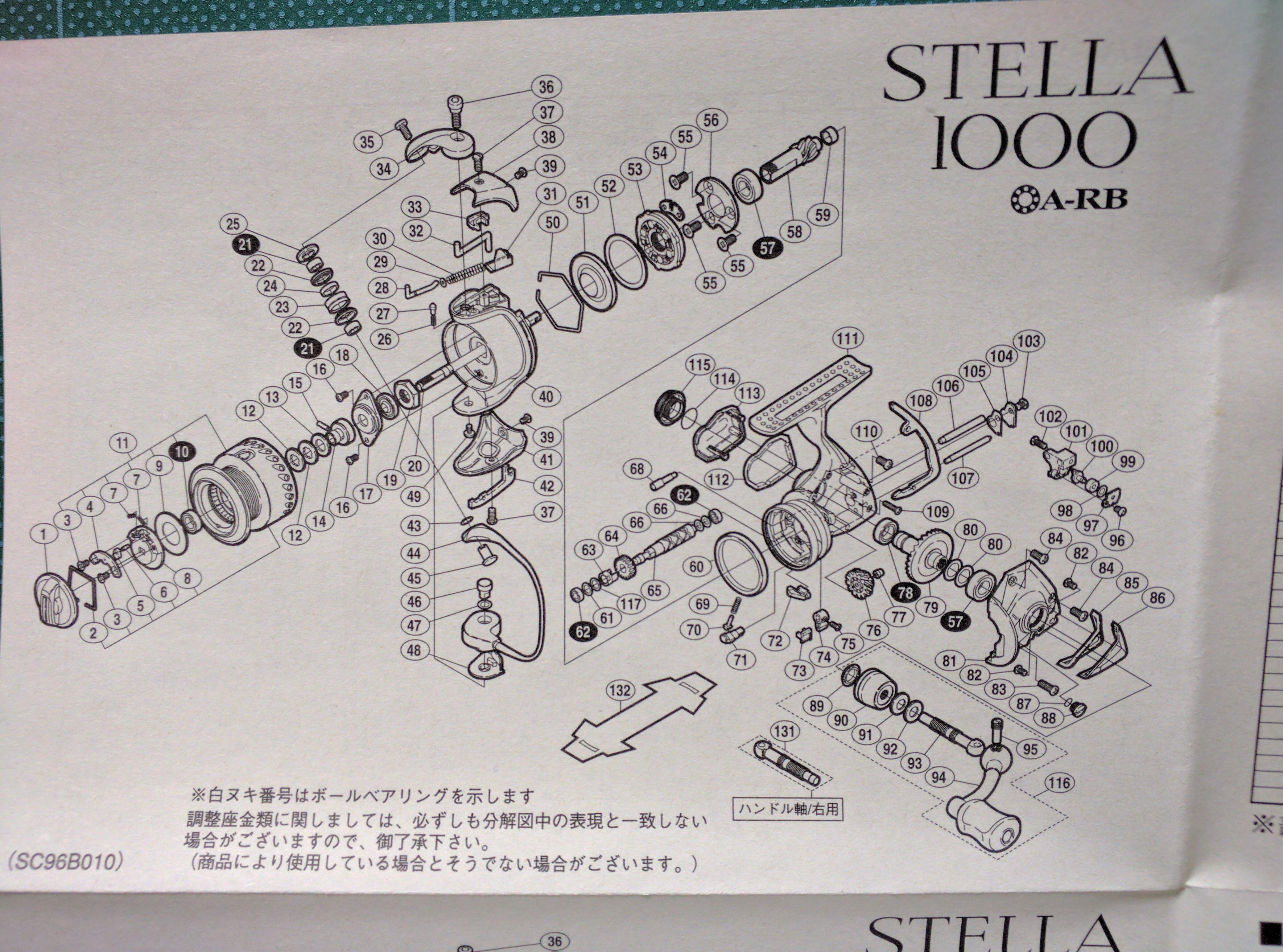 shimano-04stella-1000-schematic (SC96B010)