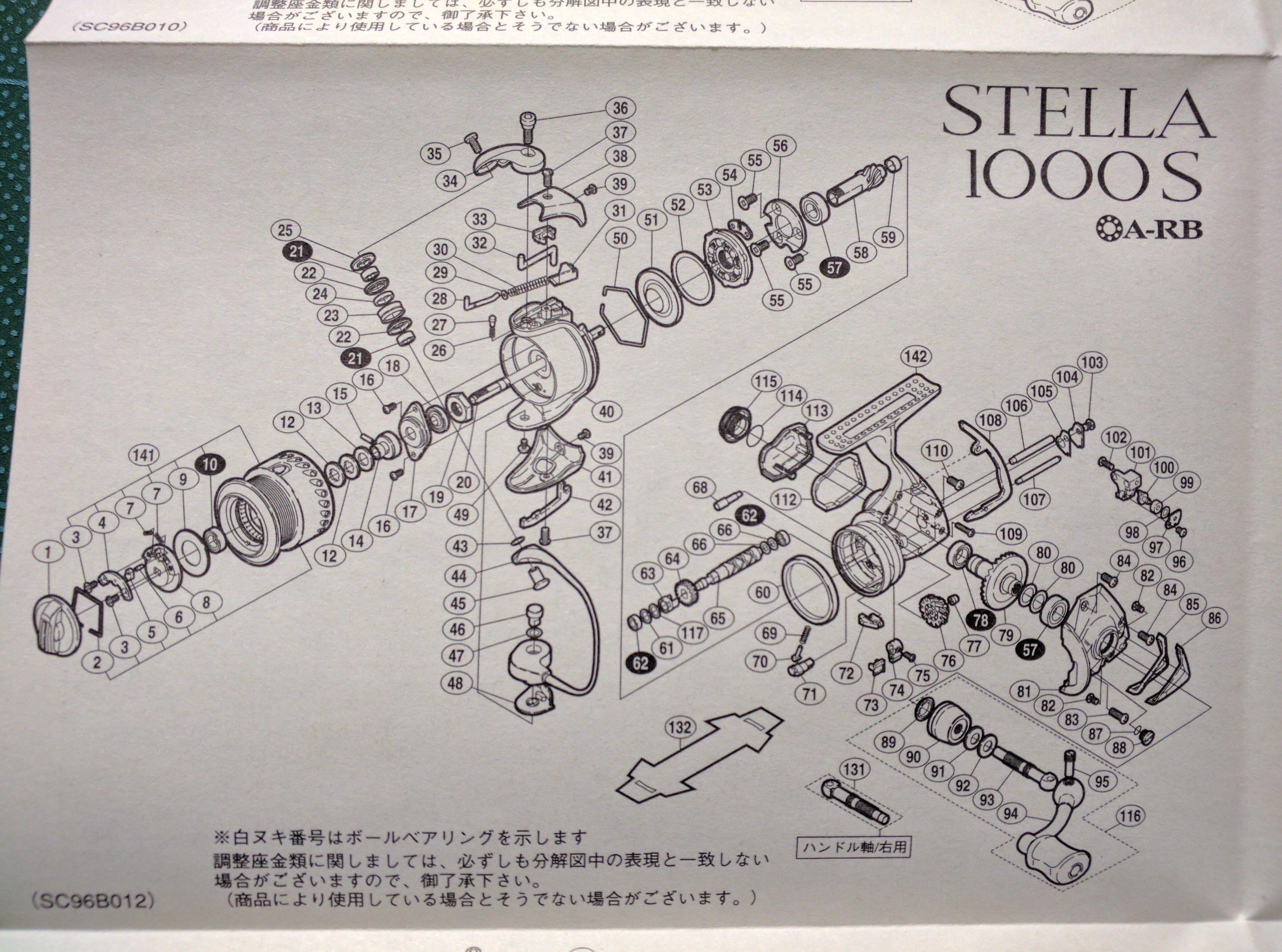 shimano-04stella-1000S-schematic (SC96B012)