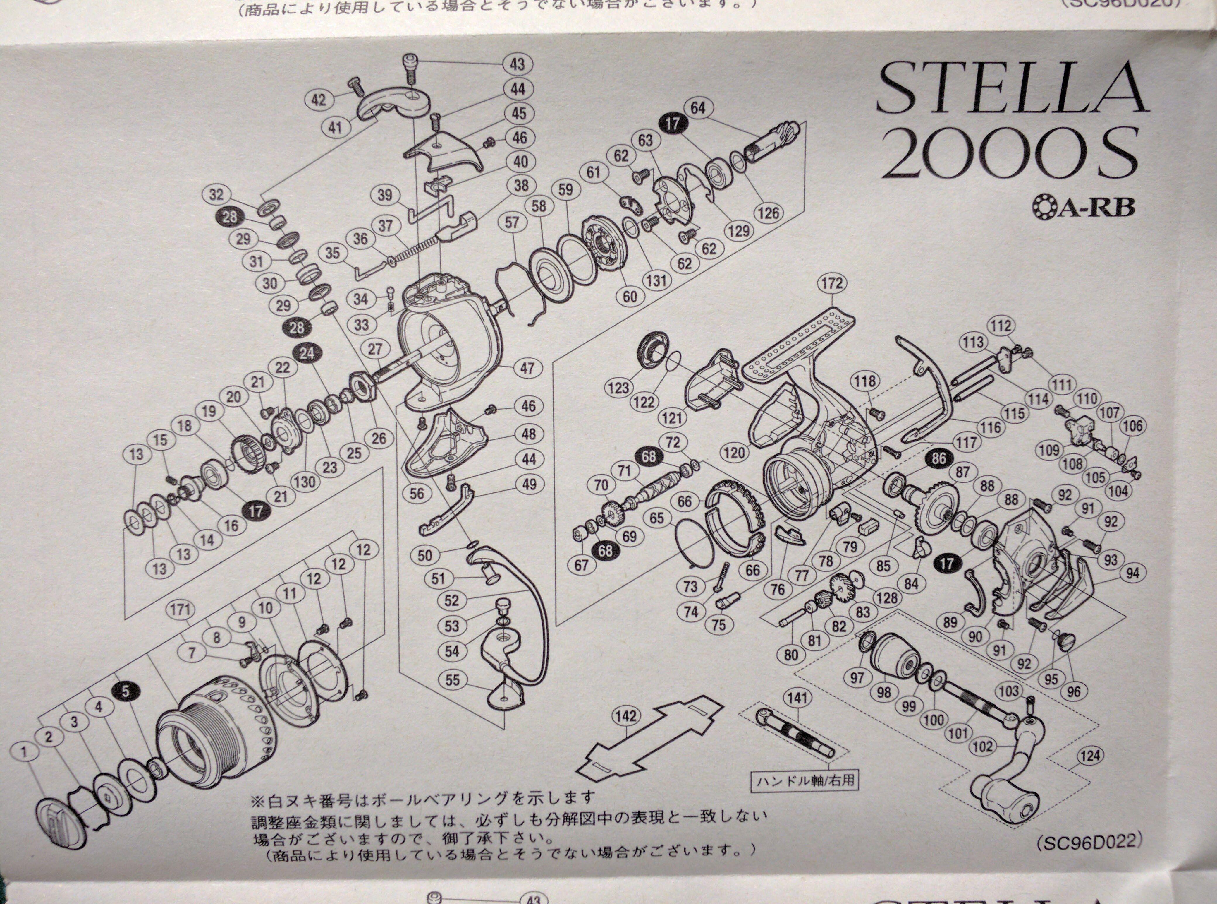 shimano-04stella-2000S-schematic (SC96D022)